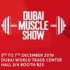 www.fitness.com.ro – va invita LA DUBAI MUSCLE SHOW 2019!